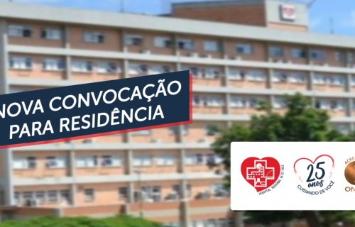 Hospital convoca nova entrevista para residência